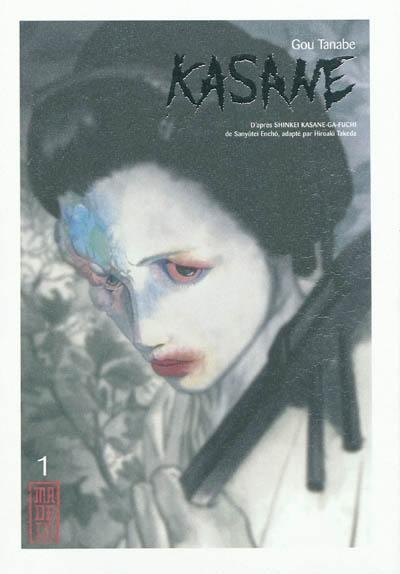 Kasane. Volume 1