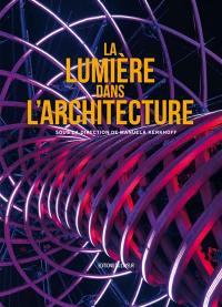 La lumière dans l'architecture