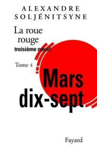 La roue rouge. Volume 3-4, Mars dix-sept