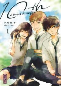 10th. Volume 1,