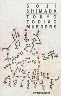 Tokyo zodiac murders