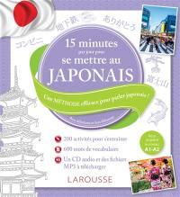 15 minutes par jour pour se mettre au japonais