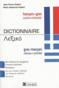 Dictionnaire français-grec, grec-français