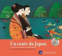 Un conte du Japon