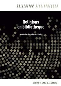 Religions en bibliothèque