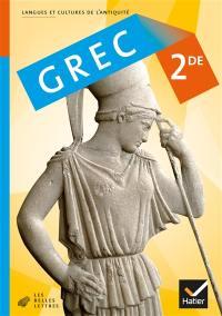Grec 2de