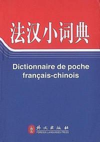 Dictionnaire de poche français-chinois