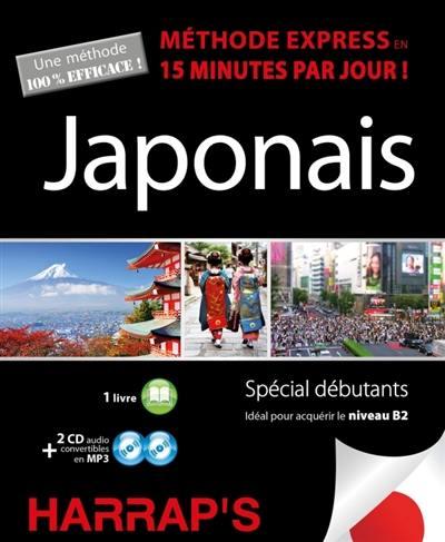 Japonais, méthode express en 15 minutes par jour !