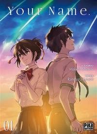 Your name. Volume 1,