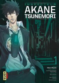 Inspecteur Akane Tsunemori. Volume 1,