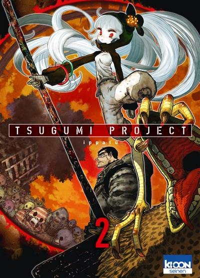 Tsugumi project. Volume 2,
