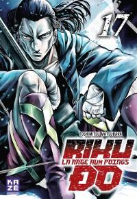 Riku-do. Volume 17,