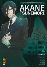 Inspecteur Akane Tsunemori. Volume 2,