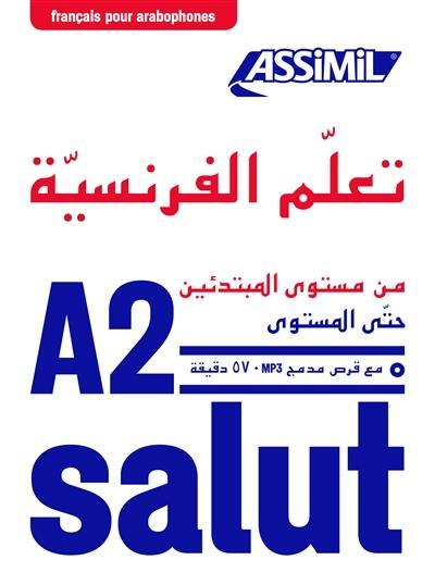 Apprendre le français pour arabophones