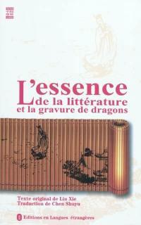 L'essence de la littérature et la gravure de dragons