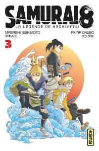 Samurai 8. Volume 3,