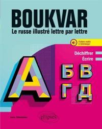 Boukvar