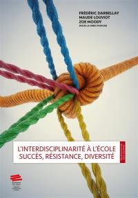 L'interdisciplinarité à l'école