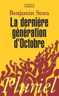 La dernière génération d'Octobre