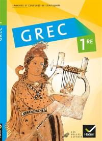 Grec 1re