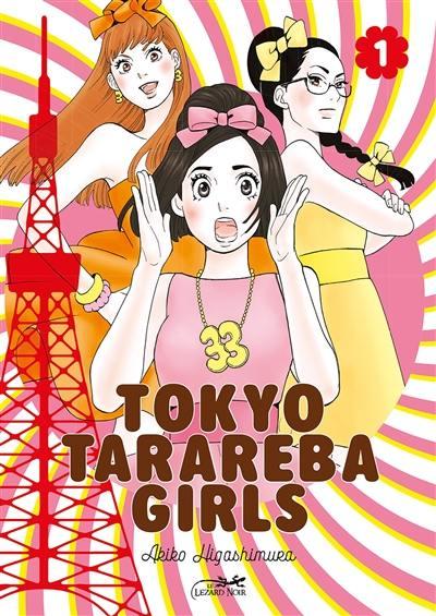 Tokyo tarareba girls. Volume 1,