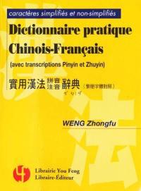 Dictionnaire pratique chinois-français