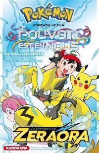 Pokémon, le film, Le pouvoir est en nous