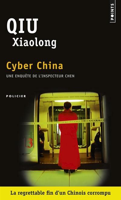 Une enquête de l'inspecteur Chen, Cyber China