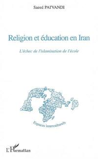 Religion et éducation en Iran