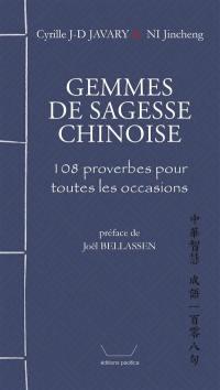 Gemmes de sagesse chinoise