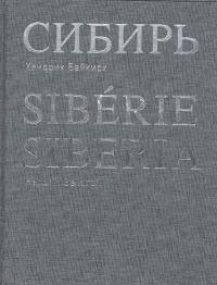 Sibérie = Siberia