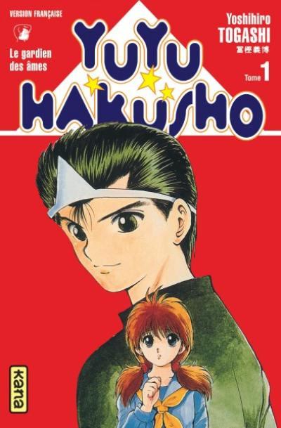 Yuyu Hakusho : le gardien des âmes. Volume 1