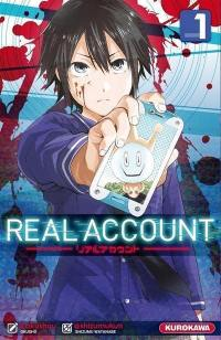 Real account. Volume 1