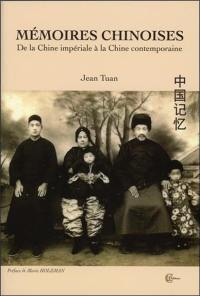 Mémoires chinoises