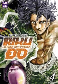 Riku-do. Volume 4,