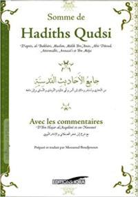 Somme de hadiths qudsi
