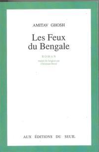 Les Feux du Bengale