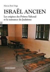 Israël ancien