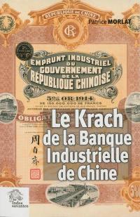 Le krach de la Banque industrielle de Chine