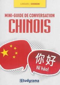 Mini-guide de conversation chinois