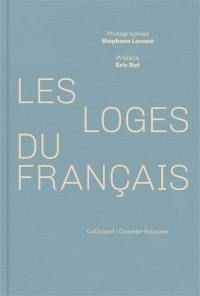 Les loges du Français