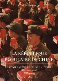 Histoire générale de la Chine, La République populaire de Chine