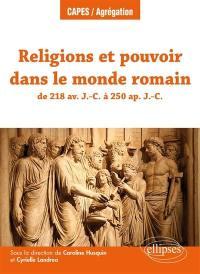 Religion et pouvoir dans le monde romain