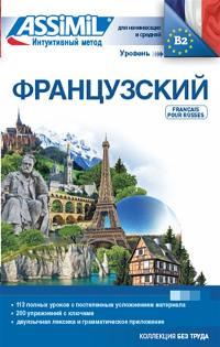 Français pour Russes