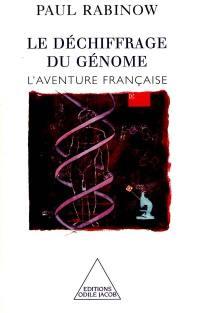 Le déchiffrage du génome