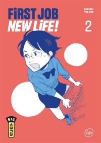 First job new life !. Volume 2,