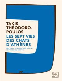 Les sept vies des chats d'Athènes
