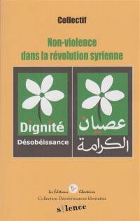 Non violence dans la révolution syrienne