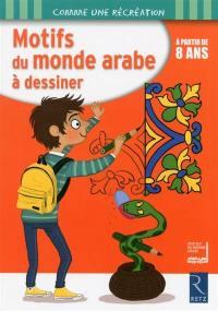 Motifs du monde arabe à dessiner