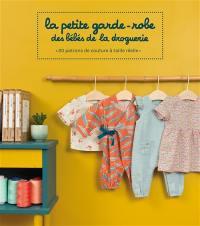 La petite garde-robe des bébés de la Droguerie
